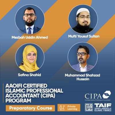 AAOIFI Certified Islamic Professional Accountant (CIPA) Preparatory Class
